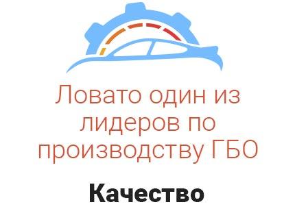 идеально для России