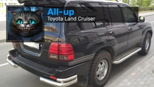 All-up Toyota Land Cruiser