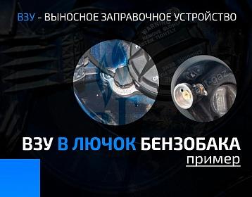Daewoo Gentra 2013 года 107.4 л.с. 1485